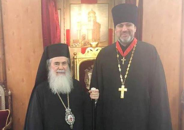 Клирик Днепропетровской епархии удостоен ордена креста Святого Гроба