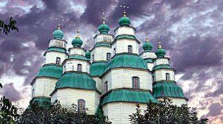 Сайт Новомосковского викариатства