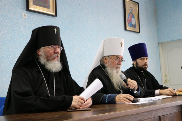 Заявление архиереев и духовенства Днепропетровской епархии