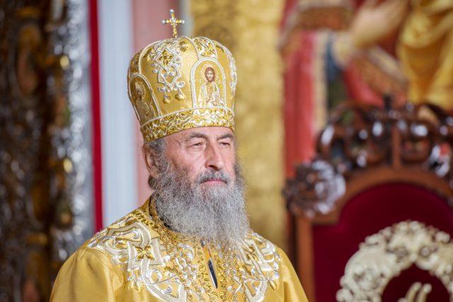 Иерархи Днепропетровской епархии поздравили Блаженнейшего Митрополита Онуфрия с днем рождения