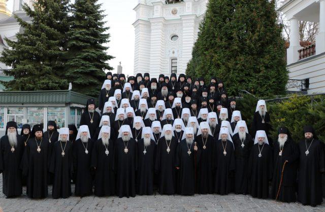 Иерархи Днепропетровской епархии приняли участие в заседании Собора епископов УПЦ