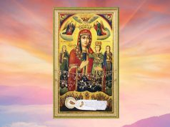 Пребывание иконы Божией Матери «Благоуханный Цвет» в Днепропетровской епархии
