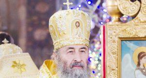 Предстоятель благословил верующих на Рождественский пост