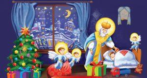 Традиционная благотворительная акция ко дню Святителя Николая и Рождества Христова