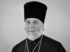 Годовщина смерти протоиерея Валентина Цешковского
