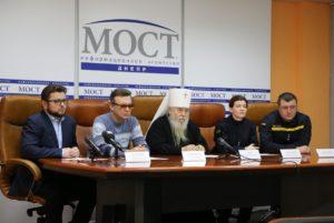 Накануне праздника Крещения Господня митрополит Ириней встретился с журналистами