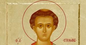 Вечернее богослужение в канун памяти апостола первомученика и архидиакона Стефана