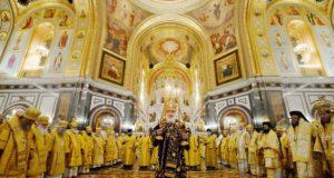 Митрополит Ириней поздравил Святейшего Патриарха Кирилла с 10-летием интронизации