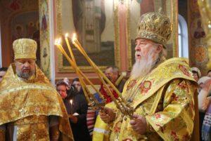 Престольный праздник Трехсвятительского храма г. Днепра