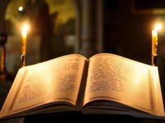Чтения Великого Канона Преподобного Андрея Критского Иерархами Днепропетровской епархии УПЦ