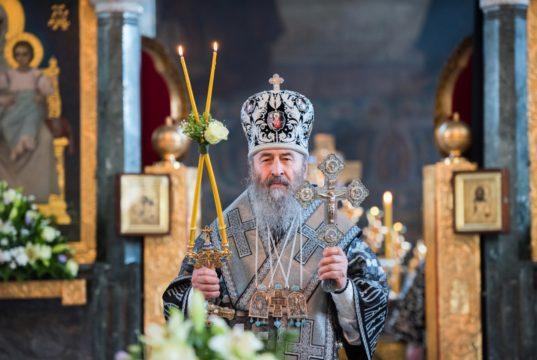 Великопостное Послание Предстоятеля к пастве Украинской Православной Церкви