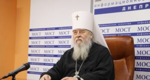 Как в Днепропетровской области будет праздноваться Пасха Христова