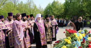Духовенство Днепропетровской епархии совершили молитвенное поминовение жертв Чернобыльской катастрофы