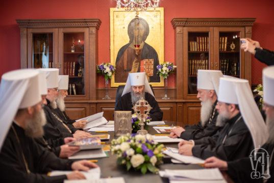 Заявление Священного Синода УПЦ относительно ситуации в украинском и мировом Православии