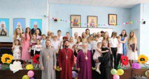 Итоговый концерт воскресной школы главного собора епархии
