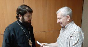 Секретарь Днепропетровской епархии награжден медалью «За заслуги»