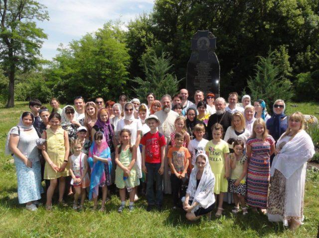 Паломническая поездка воскресной школы Свято-Троицкого кафедрального собора