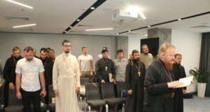 Клірик єпархії взяв участь у форумі «Соціальне служіння Церкви у сфері подолання алкоголізму та наркоманії»