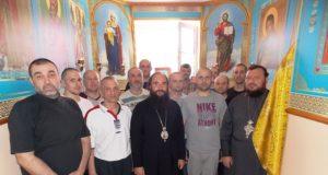 Вікарій Дніпропетровської єпархії УПЦ відвідав Дніпровську установу виконання покарань (№4)