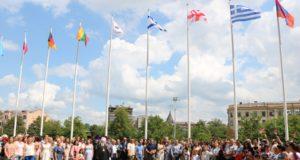Духовенство Днепропетровской епархии приняли участие в открытии «Аллеи флагов национальных меньшинств Днепра»