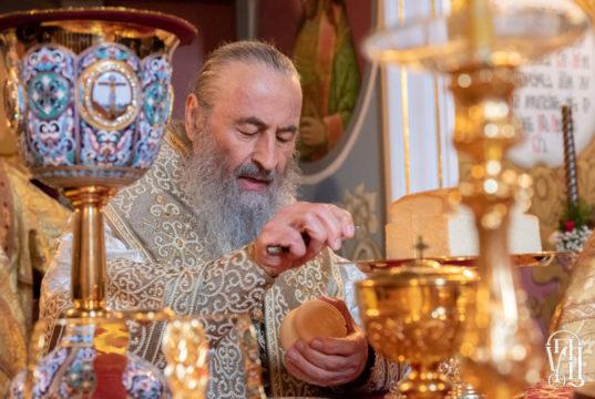 Украинская Православная Церковь молитвенно отметила пятилетие интронизации своего Предстоятеля (+видео)