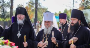 Духовенство епархии приняли участие в праздновании Дня Флага Украины