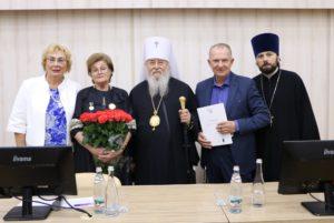 Митрополит Ириней принял участие в мероприятиях, посвященных 103-летию основания Днепропетровской медицинской академии
