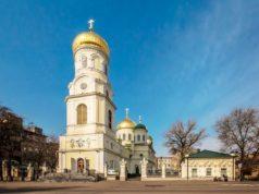 митрополит Ириней совершил Литургию в Свято-Троицком кафедральном соборе г. Днепра