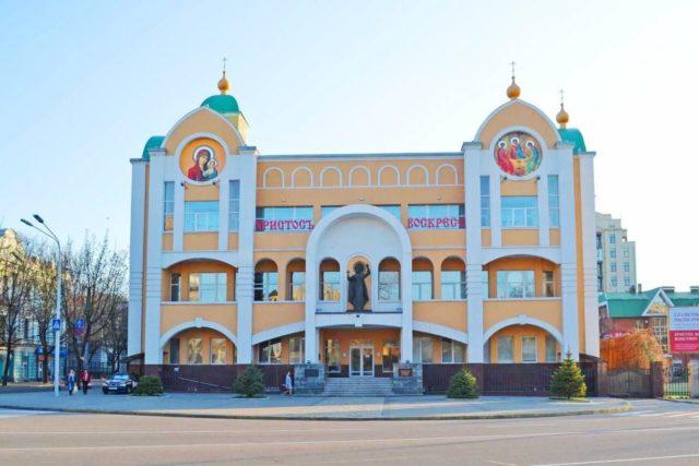 Официальное заявление Днепропетровской епархии УПЦ