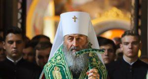Иерархи Днепропетровской епархии поздравили Блаженнейшего Митрополита Онуфрия с 75-летием со дня рождения