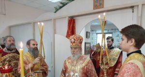 В день престольного торжества митрополит Ириней посетил храм в честь вмц. Параскевы на 12 квартале г. Днепра