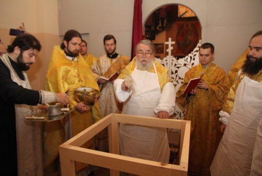 Митрополит Ириней и епископ Андрей совершили чин великого освящения храма апостола Андрея Первозванного г. Днепра
