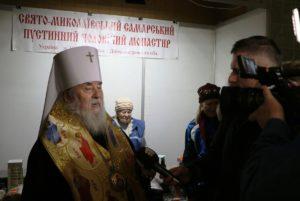 Открылась Рождественская выставка-ярмарка «Свет Православия»