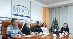 Пресс-конференция накануне праздника Крещения Господня