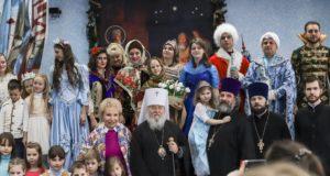 Традиционная рождественская благотворительная Епархиальная Ёлка Свято-Троицкого кафедрального собора