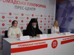 В Днепре пройдет фестиваль Рождественских песнопений