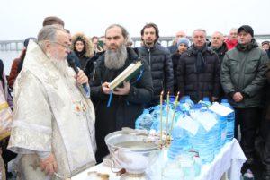 В праздник Богоявления митрополит Ириней возглавил Божественную Литургию в Свято-Троицком кафедральном соборе г. Днепра
