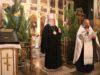 Вечером в день праздника Рождества Христова 2020 года митрополит Ириней молился в главном соборе епархии
