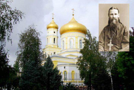 Стали известны подробности пребывания святого Иоанна Кронштадтского в Павлограде