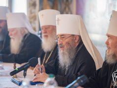 Постановление Собора епископов Украинской Православной Церкви