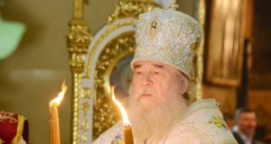 Пасхальное послание митрополита Днепропетровского и Павлоградского Иринея