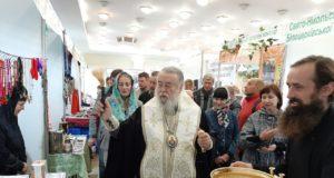 Открылась выставка-ярмарка «Свет Православия»