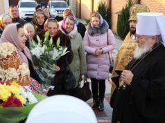 Престольный праздник храма святителя Иоанна Златоуста пос. «Золотые ключи»